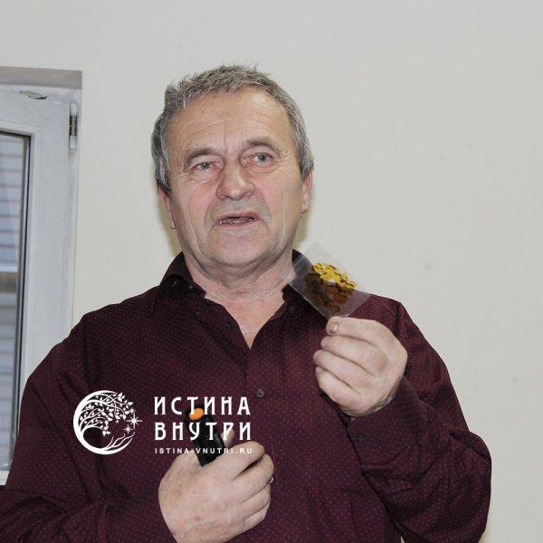 Слайд Золото россыпь