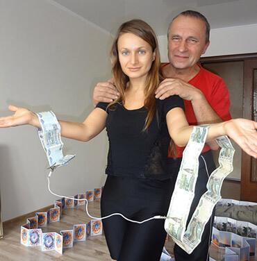 Евгений Аверьянов денежные генераторы