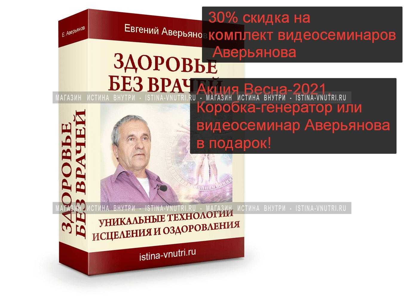 Vesna2021. For actya
